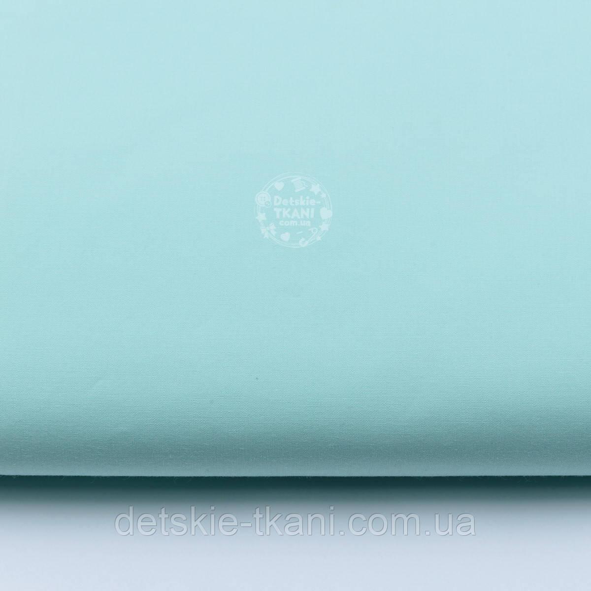 Лоскут ткани №343м Mist мятного цвета
