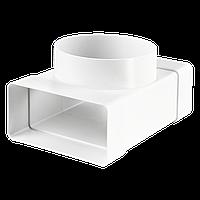 Тройник для плоских и круглых каналов 60/204 врезка d 125 мм