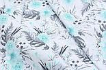 """Хлопковая ткань """"Мятные розочки и анемоны с вычурными серыми листьями"""" на белом (№1863а), фото 5"""