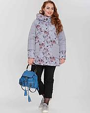 Куртка женская демисезонная 3086, размер 46-58, фото 2
