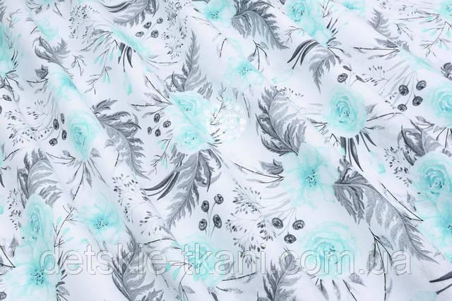 Бязь в мятные цветочки
