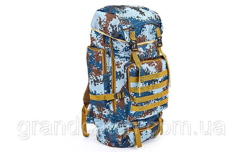 Рюкзак туристический 50л (голубой пиксель)