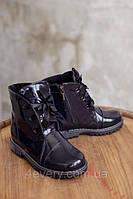 Демисезон:Ботинки