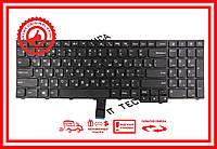 Клавиатура Lenovo ThinkPad E531 без трекпоинта