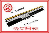 Батарея LENOVO G50-45 G50-70 G50-70A 14.4V 2200mAh оригинал