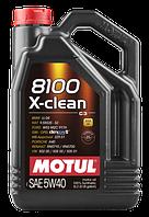 MOTUL Масло моторное 5W40 X-Clean (5L)