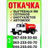Откачка канализации  Киев.Прочистка труб.Илосос, фото 3
