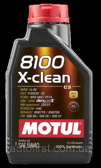 MOTUL Масло моторное 5W40 X-Clean (1L)