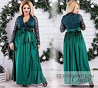 b100f0836d8 Вечернее платье в пол дорогой гипюр кружево подкладка трикотаж масло ...
