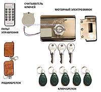 Полный комплект электромоторного ригельного замок  Atis  (00000110012)