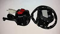 Переключатели руля пара  Zubr T200