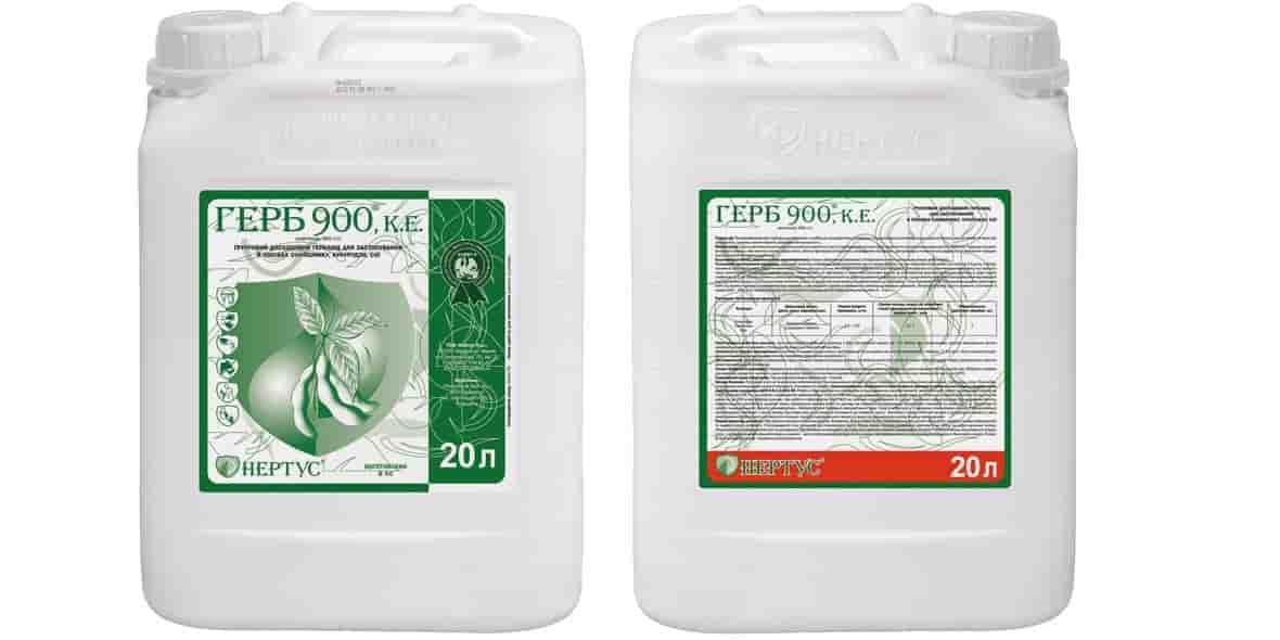 Купить гербицид Герб 900 (Харнес)