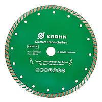 Алмазный диск про-серия KROHN 230 мм