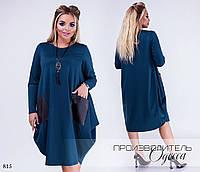e09461b669a Платье свободного фасона длинный рукав лакост+эко-кожа 50-52