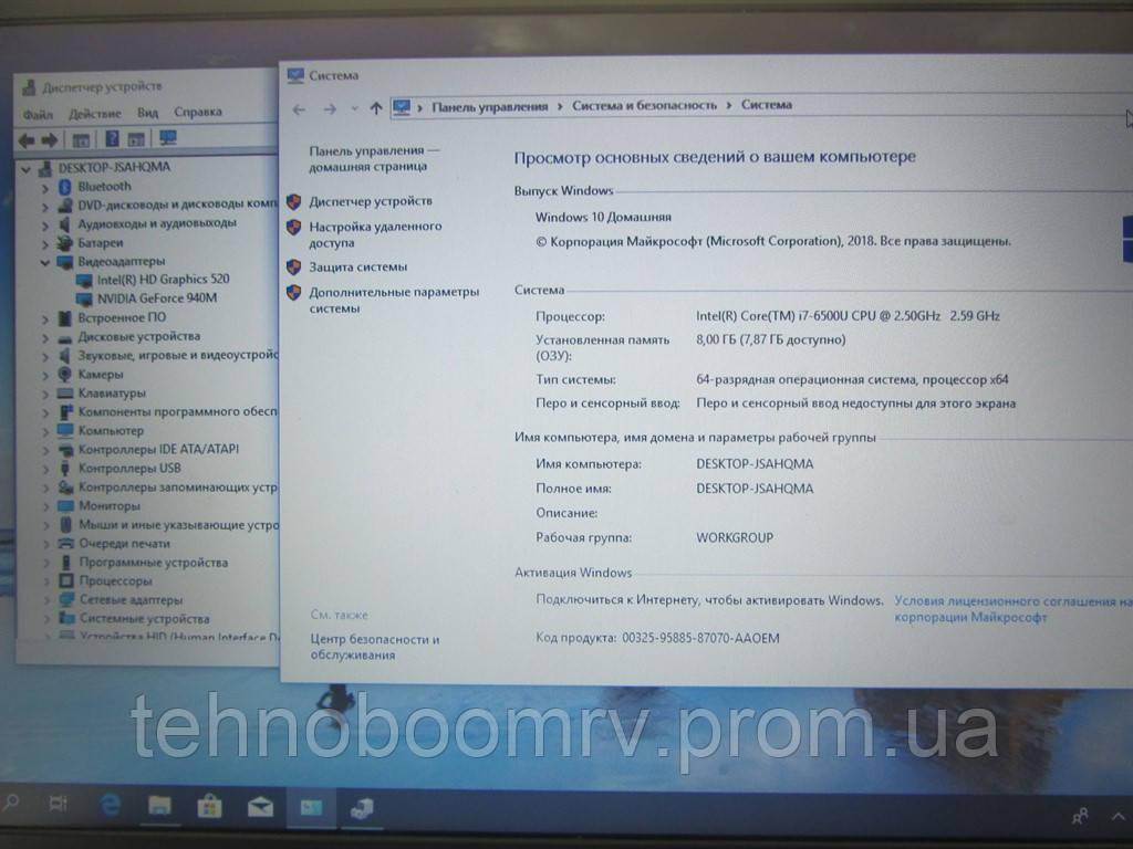 Asus R556U - Intel i7-6500U 3.1GHz/DDR3 8GB/nVidia GT 940M 2GB 6