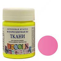 Краска акриловая по ткани ДЕКОЛА, розовая флуоресцентная, 50мл ЗХК