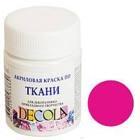 Краска акриловая по ткани ДЕКОЛА, розовая светлая, 50мл ЗХК