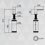Дозатор для жидкого мыла Blue Water (Польша) Premium - inox, фото 2