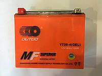 Аккумулятор 12V 18Ah YT20-4 180/85/160мм (гелевый)