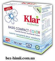 Органический стиральный порошок для цветных тканей с экстрактом мыльного ореха. Для 30°- 60°. 1,375 кг.