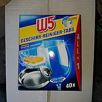 Таблетки для посудомойки W5 40 шт Германия