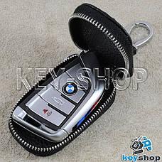 Ключниця кишенькова (шкіряна, чорна, з тисненням, з карабіном, кільцем), логотип авто BMW (БМВ), фото 3