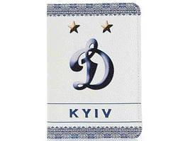 """Кожаная обложка на паспорт """"Динамо"""" Киев"""