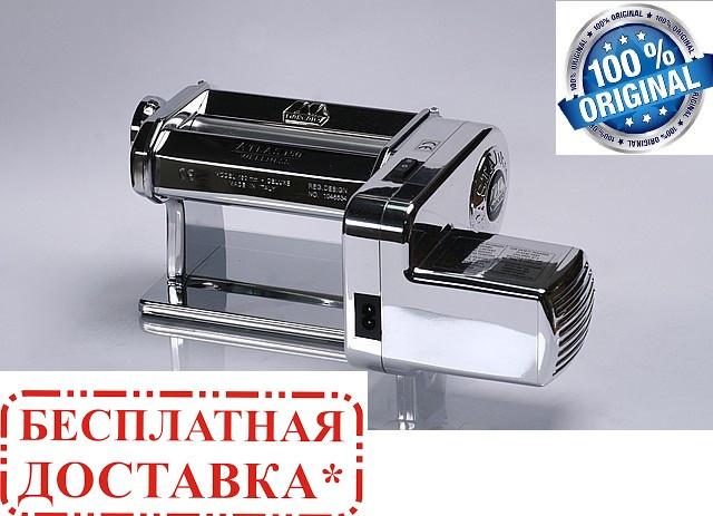 Электрическая тестораскатка Marcato Atlas 150 Roller Pasta Drive Машинка для раскатки теста (Италия)