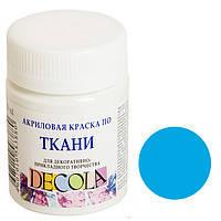 Краска акриловая по ткани ДЕКОЛА, небесно-голубая, 50мл ЗХК