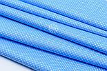 """Ткань хлопковая """"Густой горошек 2 мм"""" на тёмно-голубом фоне, №1854а, фото 5"""
