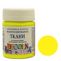 Краска акриловая по ткани ДЕКОЛА, лимонная флуоресцентная, 50мл ЗХК