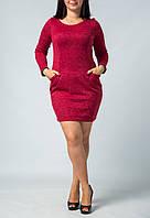 Платье женское трикотажное мини с длинным рукавом от бренда Adele Leroy