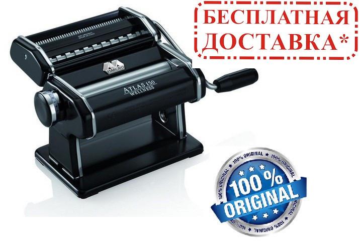 Паста-машина для приготування локшини і нарізки тіста (локшинорізка) Marcato Atlas 150 Nero, чорна