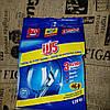 Порошок для посудомоечных машин W5 3in1 1.26кг