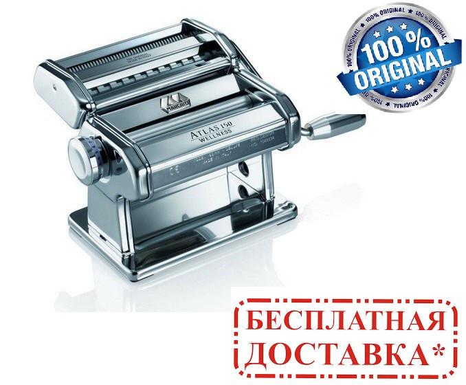 Машинка для раскатывания теста и нарезки  домашней лапши Marcato Atlas 150 Argento Италия