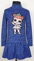 Модное детское платье на девочку Лол  р. 128-146 електрик