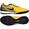 Футзалки Nike Magista Onda II IC 844413-801