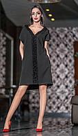 Платье Кристи, фото 1