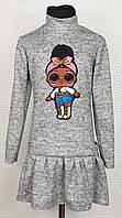 Модное детское платье на девочку Лол  р. 122-140, серый