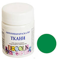 Краска акриловая по ткани ДЕКОЛА, зеленая средня, 50мл ЗХК