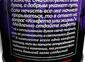 Консервированная Свеча и Конфета для Halloween - Аксессуар для Хелоуина - Необычный подарок на Хэлоуин, фото 2