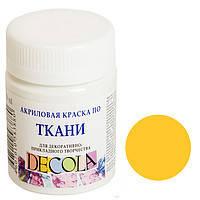 Краска акриловая по ткани ДЕКОЛА, желтая средняя, 50мл ЗХК
