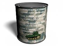 Консервированные Носки Храброго Военного - Подарок на День ВСУ - Подарок Военному, фото 2
