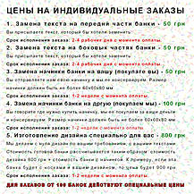Консервированные Носки Храброго Военного - Подарок на День ВСУ - Подарок Военному, фото 3
