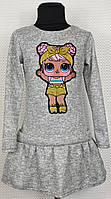 Модное детское платье на девочку Лол  р. 128-146 светло-серый