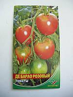 Семена томата Де Барао розовый 1г (до 2017г)