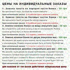 Консервовані Шкарпетки Улюбленої Доньки - Подарунок на день дочки - День дитини - День захисту дітей, фото 3