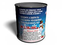 Консервированные Новогодние Трусы - Подарок с Приколом - Подарок на Новый Год, фото 3