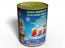 Консервовані Новорічні Трусики - Подарунок з приколом - Подарунок дівчині на Новий Рік, фото 2