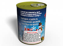 Консервовані Новорічні Трусики - Подарунок з приколом - Подарунок дівчині на Новий Рік, фото 3